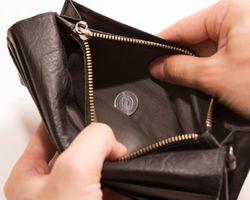 小銭の入った財布